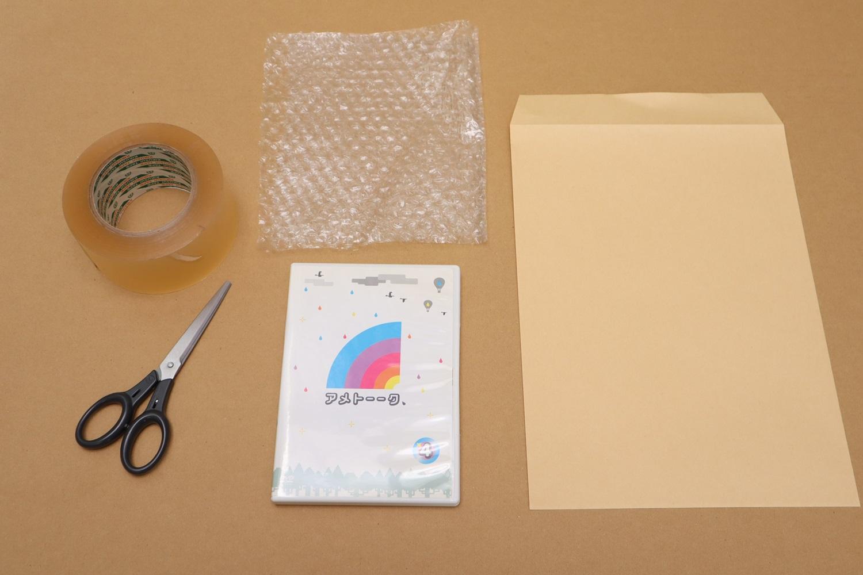 用意するものはDVDとシート状梱包材(プチプチやライトロン)と封筒とテープとハサミ
